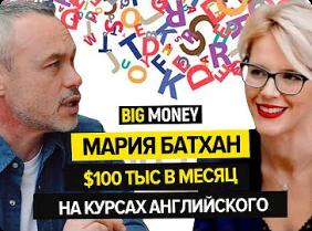 """Interview with Yevhen Cherniak – businessmen, philanthrope, author of """"BIG MONEY"""""""