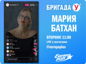 Radio Live – 4 days of live streaming on Europa plus
