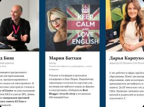 Online conference – EF school, Krasnodar. Maria was invited as a speaker