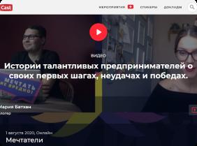 Online DREAMERS forum